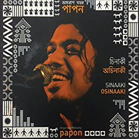 Papon Songs Download Papon Hit MP3 New Songs Online Free on