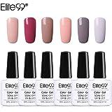 Elite99 Gel Nail Polish Set Soak Off UV LED Nail Lacquers Manicure Nail Art Decoration 10ML