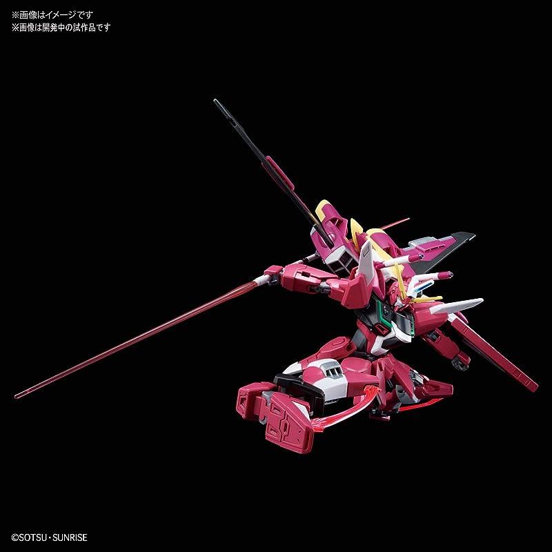 HGCE 機動戦士ガンダムSEED DESTINY インフィニットジャスティスガンダム 1/144スケール 色分け済みプラモデル