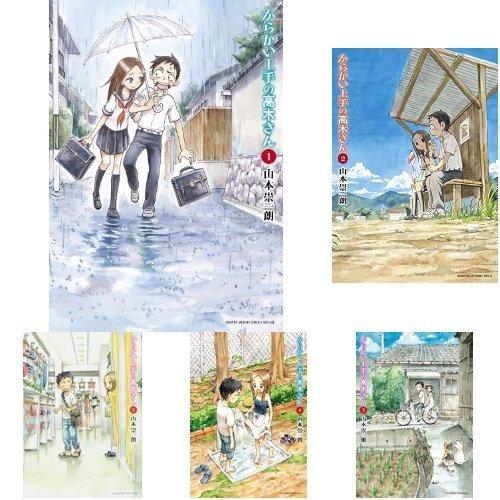からかい上手の高木さん コミック 1-7巻セット