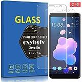 【2枚セット】HTC U12 PlusガラスフィルムHTC U12 Plus強化ガラス液晶保護フィルム日本旭硝子素材/硬度9H /高透過率/2.5D ラウンドエッジ加工/飛散防止/傷防止/耐指紋/気泡ゼロ/撥油性/自動吸着/保護フィルム(HTC U12 Plus)