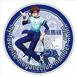 Meganebu! Dekanbatchi (25cm) Soma mirror (japan import) by Seed content