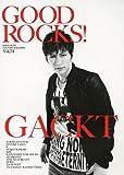 GOOD ROCKS!(グッド・ロックス) Vol.74