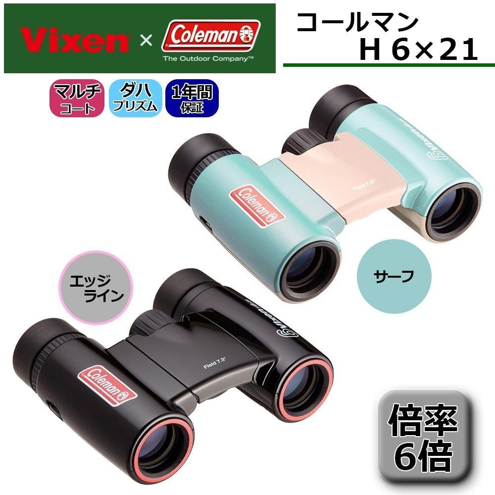 Vixen ビクセン 双眼鏡 Coleman コールマン H6×21 サーフ14552-2 スポーツアウトドア アウトドア ab1-1087394-ah [簡素パッケージ品] B074M6Y555