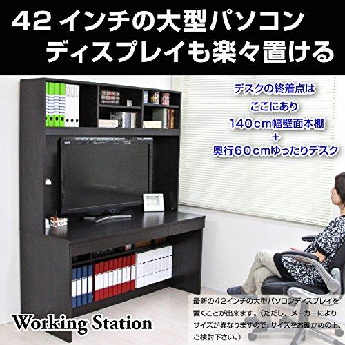 送料無料 パソコンデスク システムデスク オフィスデスク 書斎 140cm幅 大型デスク 大型上置本棚付き ハイタイプ 2点セット ダークブラウン CPB040N J-Supply B079HYPMWM