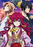 Animation - Akatsuki No Yona Vol.1 [Japan DVD] VPBY-15671