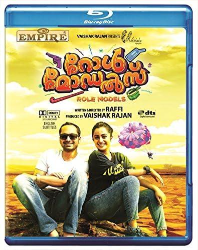 Role Model Malayalam Blu Ray All Regions English Subtitles Amazon Ca Fahad Fasil Namitha Pramod Vinay Fort Sharafudheen Vinayakan Rffi Dvd