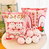桜うさぎ餅おやつ袋抱き枕 うさぎプリン ぬいぐるみ お菓子袋型クッション おもちゃ 抱きまくら プレゼント ストレス解消 40*50cm (桜のうさぎ, 1袋8枚入)