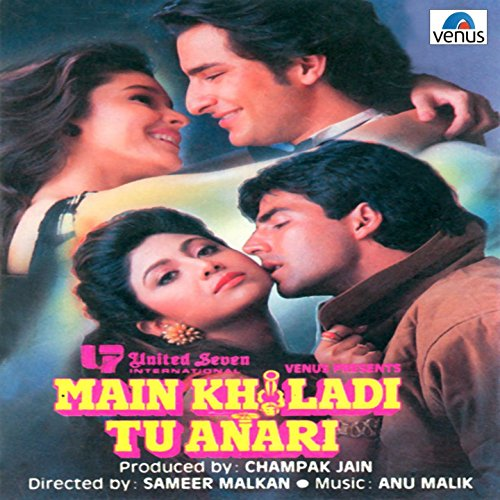 Tumera Hai Sanam Mp3song Dwonload: Chura Ke Dil Mera By Alka Yagnik Kumar Sanu On Amazon