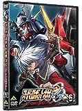 スーパーロボット大戦OG ジ・インスペクター 6 [DVD]