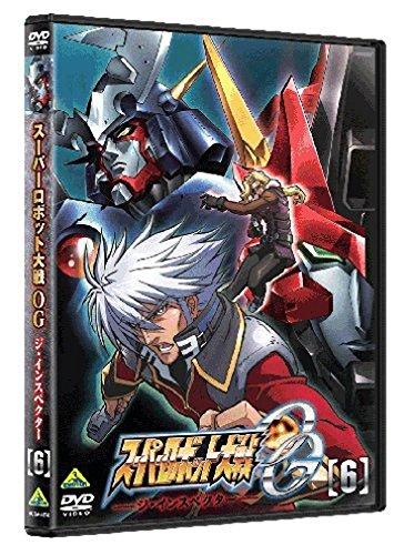 Super Robot Wars - Og The Inspector 6 [Japan DVD] BCBA-4174