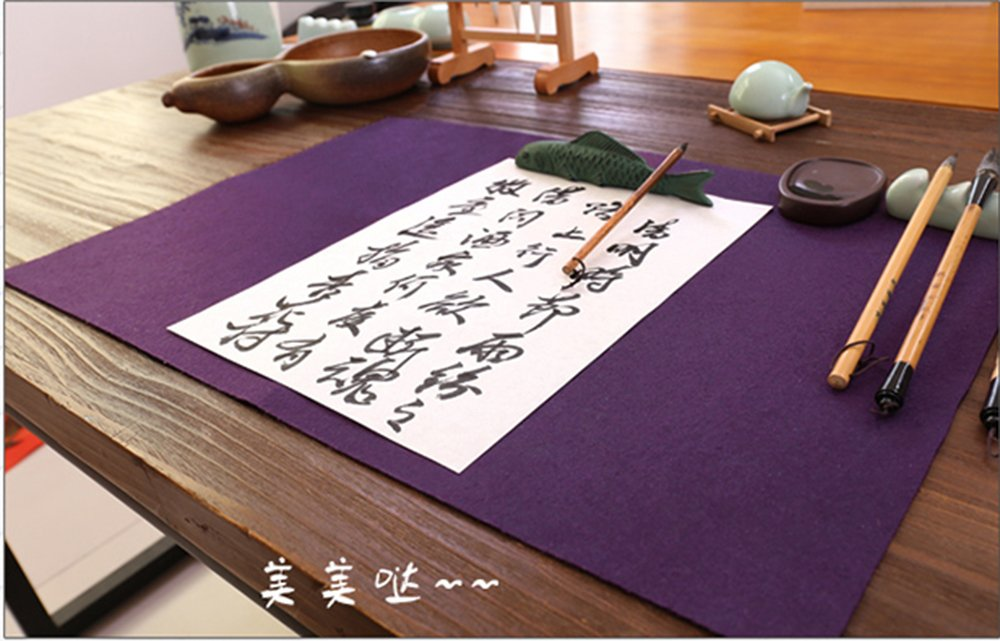 Corciosy Purple Thick Felt Mat for Sumi-e Painting & Ink Calligraphy 60 x 40cm (23.6 x 15.8 inch)