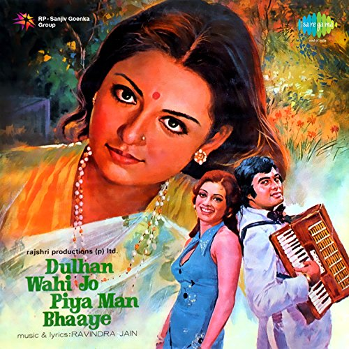 Dulhan wahi jo piya man bhaye songs download.