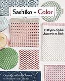 Sashiko + Color: 23 Bright & Stylish Accessories to