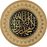 Gold Molded 16.5-inch La ilaha illallah Muhammad Rasulullah Gem Studded Decorative Display Plate Gift Islamic Decoration