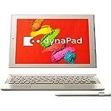 東芝 ノートパソコン dynapad N72/TG サテンゴールド(Office Home&Business Premium) PN72TGP-NWA
