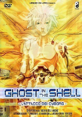 Ghost In The Shell 2 - LAttacco Dei Cyborg by animazione: Amazon.es: animazione, mamoru oshii: Cine y Series TV