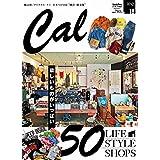 Cal 2017年11月号 小さい表紙画像