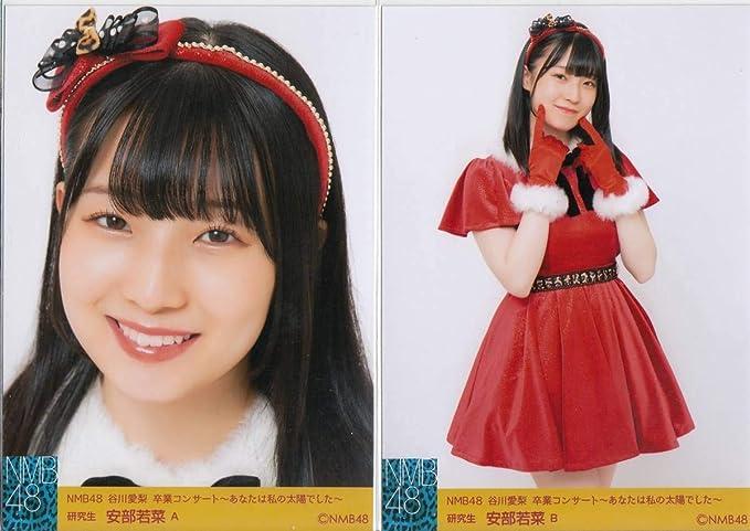 愛梨 卒業 コンサート 谷川 NMB48の谷川愛梨が卒業を発表 |