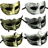 Adults Vintage Antique Look Venetian Party Mask (Pack of 6)