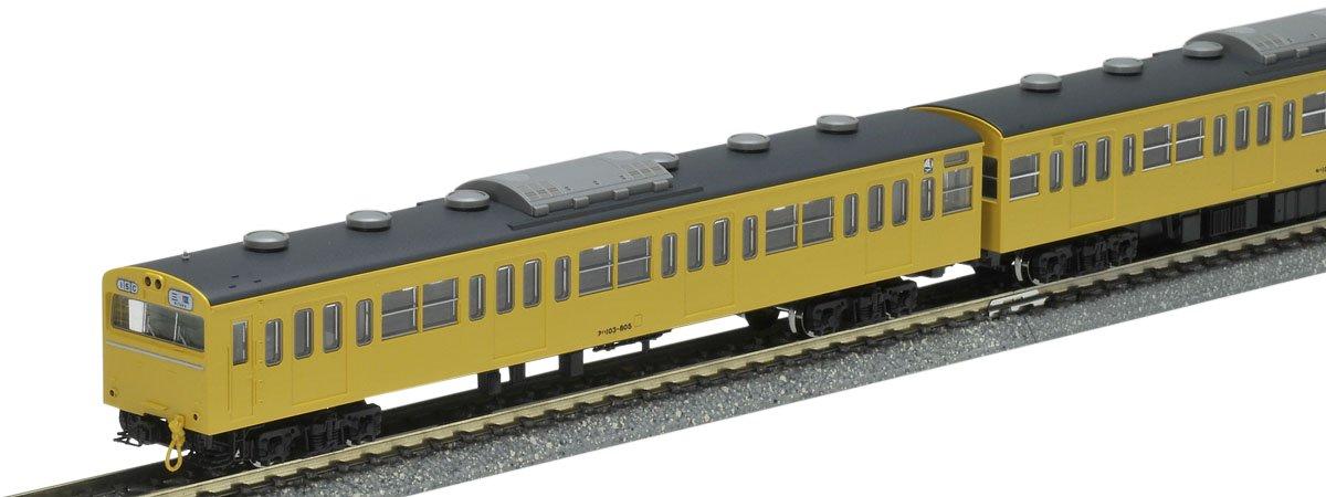 TOMIX Nゲージ 103系 103系 高運転台非ATC車 カナリア 基本セット Nゲージ 92544 鉄道模型 電車 鉄道模型 (メーカー初回受注限定生産) B00LTF2G1G, 髪屋:d41c7979 --- mail.tastykhabar.com