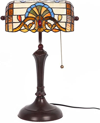 Bieye L10516 Baroque Tiffany Style Stained Glass Banker Table Lamp