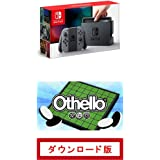 Nintendo Switch 本体 (ニンテンドースイッチ) 【Joy-Con (L) / (R) グレー】+オセロ|オンラインコード版