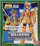 Bandai Tamashii Nations Sea Emperor Poseidon
