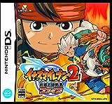 Inazuma Eleven 2: Kyoui no Shinryokusha (Fire) [Japan Import] by Level 99