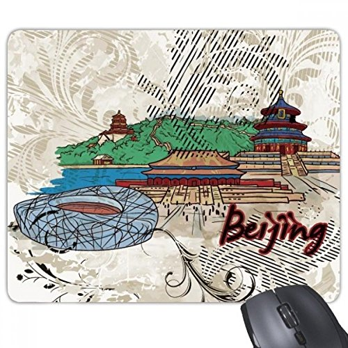 Hand-painted Tian An Men Bird Nest Beijing Cultural Elements Rectangle Non-Slip Rubber Mousepad Game Mouse Pad Gift (Nest Bird Beijing)