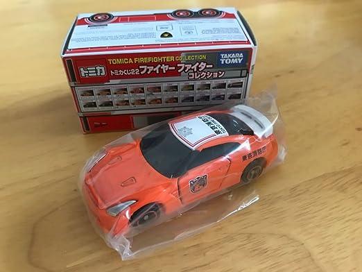 トミカくじ22 日産 GT-R ファイヤーファイターコレクション