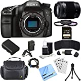 Sony ILCA68K/B a68 A-Mount Digital Camera Body 55-200mm Lens Bundle includes ILCA68/B Camera, 55-200mm Zoom Lens, 55mm Filter Kit, 64GB SDXC Memory Card, Gadget Bag, Beach Camera Cloth and More!