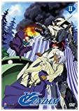 Turn A Gundam - Collection 2 [DVD] [Region 1] [US Import] [NTSC]