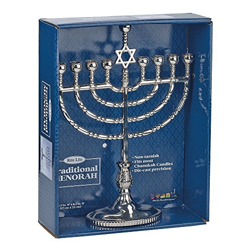 Rite -Lite Judaica Polished Silvertone Menorah