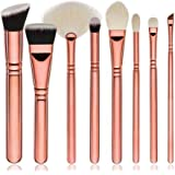 Internet 8pcs Cosmetic Makeup Brush Blusher Eye Shadow Brushes Set Kit
