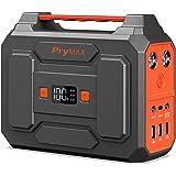 PRYMAXポータブル電源、200Wソーラー発電機167Wh/45000mAhリチウム電池バックアップ電源、ACコンセント、QC3.0 USB、三つの充電方法、車中泊 キャンプ 釣り アウトドア 防災グッズ 地震 停電時に、二年間保証