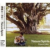 Nature Spirit
