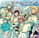 あんさんぶるスターズ! ユニットソングCD 2nd Vol.09 fineの商品画像