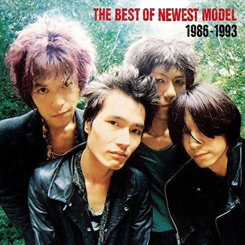 (Best Of Newest Model 1986-1993)