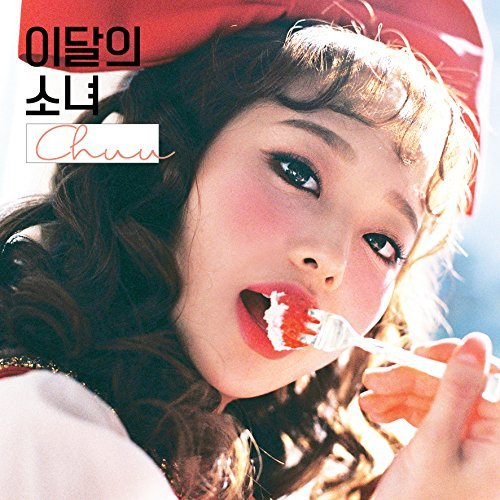 MONTHLY GIRL LOONA - Chuu (Single) CD+Photobook+Photocard