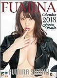 鈴木ふみ奈 2018年 カレンダー 壁掛け B2 CL-247
