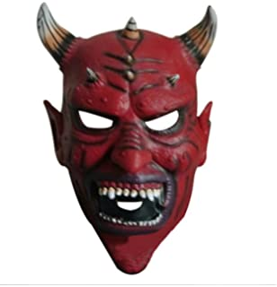 Molagogo Latex Halloween Devil Horror Scared Shofar Horn Mask Carnival Party Props Mask