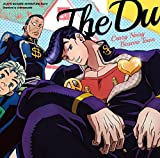 The Du - Jojo's Bizarre Adventure: Diamond Is Unbreakable (TV Anime) Intro Theme: Crazy Noisy Bizarre Town [Japan CD] 10005-97883