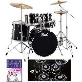【ラバーパッド+教則DVD付】Pearl/パール RS525SCW/C ROADSHOWシリーズ ビギナー向けドラムフルセット/No.31/ジェットブラック