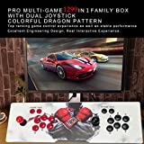 FIRSTLIKE Double Joystick and Buttons Arcade Video Game Console 5S - 2 Players 1299 Classic Games Machine for Arcade Joystick Windows PC & TV VGA HDMI Output
