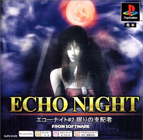 Echo Night 2 (PSOne Books) [Japan Import]