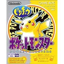 Pokemon Yellow (JAPAN JPN IMPORT) Japanese