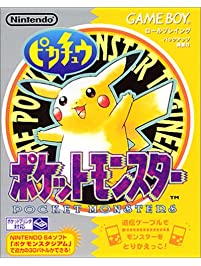 Amazon.com: Game Boy Color: Video Games: Games