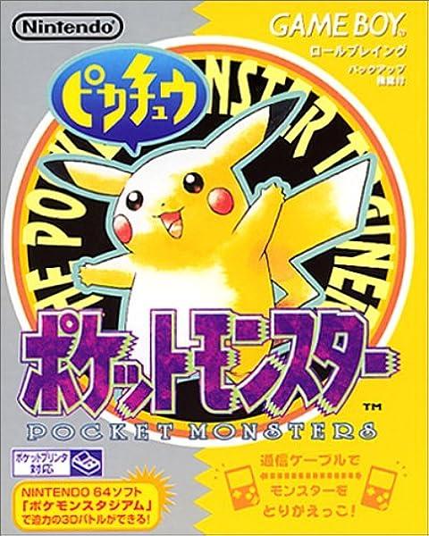 acc NEUF US Import Pokémon-Pikachu