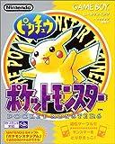 Pocket Monsters Pikachu [Japan Import]